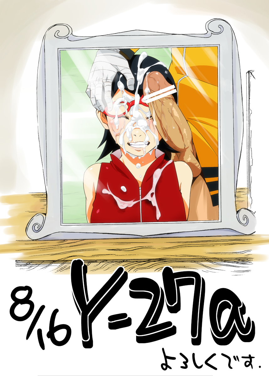 naruto tsume is fanfiction by adopted Ctrl alt del comic