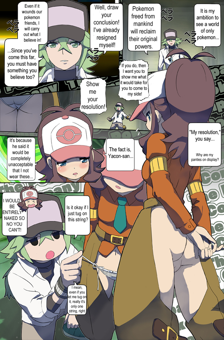 hentai sol pokemon y luna Clash of clans the witch