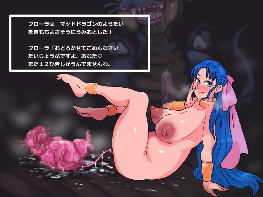 mod 11 nude dragon quest Triplets in beauty and the beast