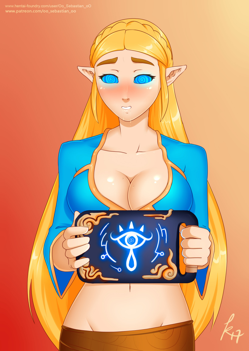 breath the wild of dinraal Funny league of legends gifs